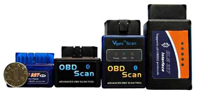 четыре OBD сканера