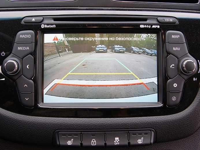 вид с парковочной камеры