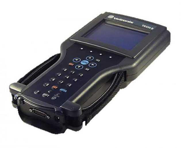 мультимарочный сканер