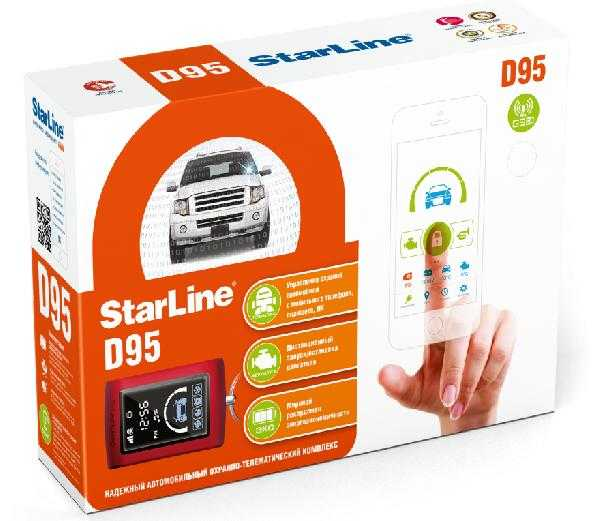 Starline D95 GSM/GPS