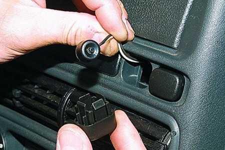 секретка в авто в виде кнопки