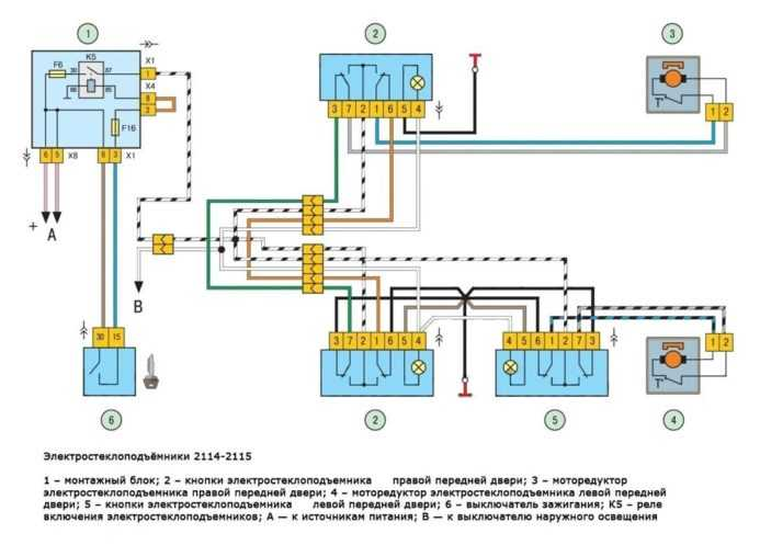 схема подключения стеклоподъемника